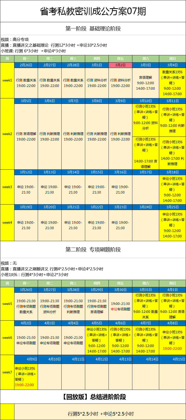 TIM�剧��20180224102320.png