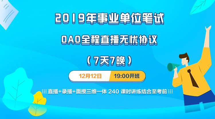 OAO全程直播无忧协议(7天7晚).jpg